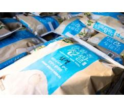 강화섬쌀 삼광 백미 10kg